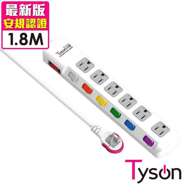 Tyson太順電業延長線