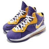 Nike 籃球鞋 LeBron VIII 8 GS 紫金 LA Lakers 湖人隊 女鞋 大童鞋 經典復刻 八代 【ACS】 CT5115-500