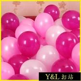 百姓館 氣球 氣球100個裝結生日布置
