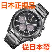 免運費 日本正品 公民 CITIZEN ATTESA Black Titanium Series 太陽能時鐘 男士手錶 CA4394-54E