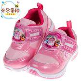 《布布童鞋》POLI救援小英雄安寶大集合粉色兒童電燈運動鞋(15~20公分) [ B8S213G ]