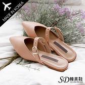 穆勒鞋 正韓製 版型偏小 風靡韓國 顯瘦V口 時尚尖頭 皮革鉚釘 平底涼拖鞋【F713020】5色 SD韓美鞋
