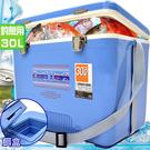 攜帶式30公升行動冰箱30L釣魚冰桶保冰袋保鮮袋保溫袋擺攤休閒汽車戶外露營用品推薦哪裡買ptt