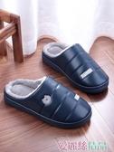 棉拖鞋 男士棉拖鞋冬季皮面居家用厚底室內保暖防水毛毛拖鞋男冬 愛麗絲