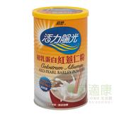 【活力陽光】初乳蛋白紅薏仁粉 x1罐(500g/罐)_嘉懋