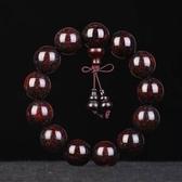 佛珠手環 老料小葉紫檀2.0手串文玩佛珠108顆念珠男女士高油密檀香木質手鏈 交換禮物