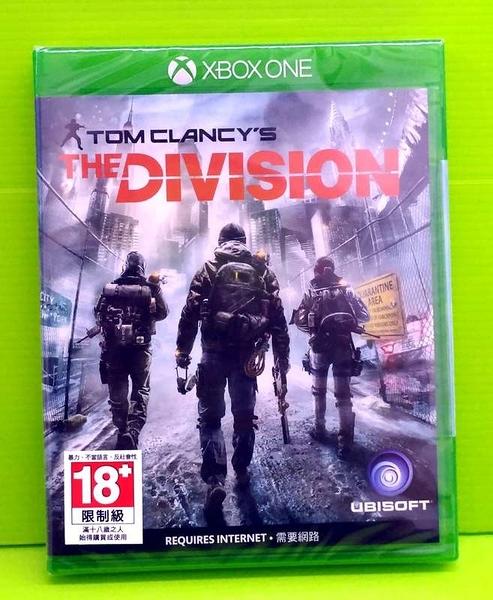 (最後一片) 初回含特點 XBOX ONE 原版片 中文版 湯姆克蘭西 全境封鎖 The Division