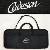 【敦煌樂器】CADESON U52-D2 小型鼓棒袋