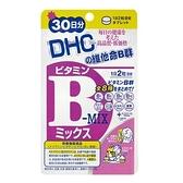 【現貨】DHC 維他命 B 群 480 粒 (60 粒 X 8 包)