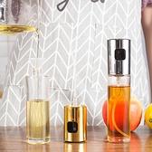 噴油瓶 噴油瓶廚房食用油噴霧氣壓式燒烤噴油瓶噴霧橄欖油健身噴霧控油壺 晶彩 99免運