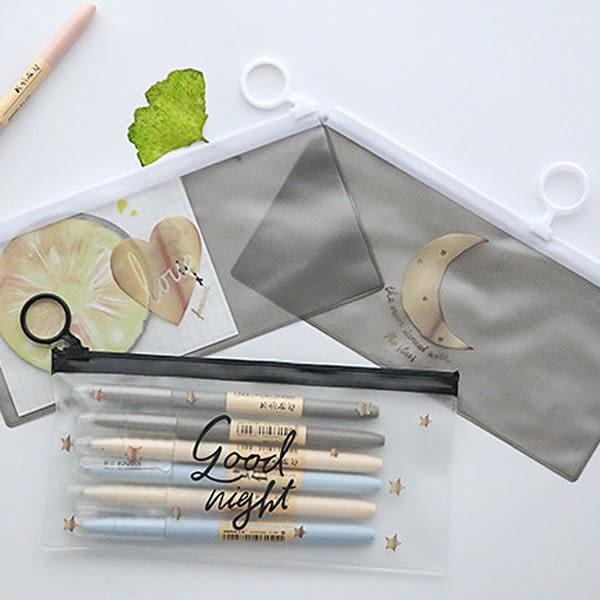 【BlueCat】日月星辰透明灰白PVC筆袋