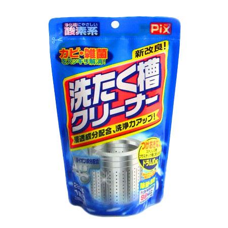日本 獅王工業 PIX Ag+銀離子除菌消臭洗衣槽清潔粉 280g 洗衣槽專用清潔劑 抗菌 除菌 酵素