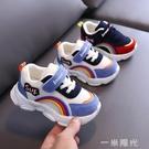 兒童運動鞋男童鞋女童寶寶網鞋秋季2020年新款小童3秋冬款4歲 一米陽光