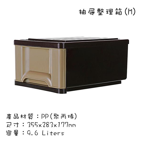 塑膠收納櫃抽屜式 可疊式家庭客廳多層收納組合櫃整理衣物儲物箱 092 抽屜整理箱