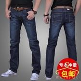 夏季薄款休閒直筒牛仔褲 寬鬆大碼男士牛仔褲 夏天修身潮流潮牌百搭長褲子 初秋新品