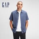 Gap男裝 亞麻工裝風素色短袖襯衫 737774-藍色