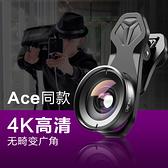 網紅拍視頻手機專業超廣角鏡頭4k高清無畸變微距瘦臉單反蘋果 美眉新品