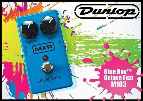【小麥老師 樂器館】Dunlop MXR M-103 Blue Box Octave Fuzz M103 破音 效果器
