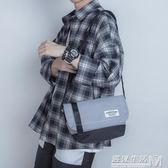 韓版男士單肩包撞色百搭斜背包情侶小背包街頭潮流郵差包男騎行包  遇見生活