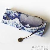 神奈川沖浪里-日式筆簾摺疊筆袋棉麻帆布和風捲簾捆綁海浪  遇見生活