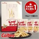 sns 日本 Calbee 薯條先生薯條三兄弟 薯條三兄弟 內有10小包(現貨) 賞味期限20.05.15