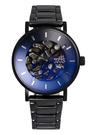 NATURALLY JOJO 時尚 陶瓷機械錶 JO96960-55F 米蘭帶