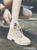 馬丁靴女英倫風學生韓版百搭短筒機車短靴子女鞋  『名購居家』