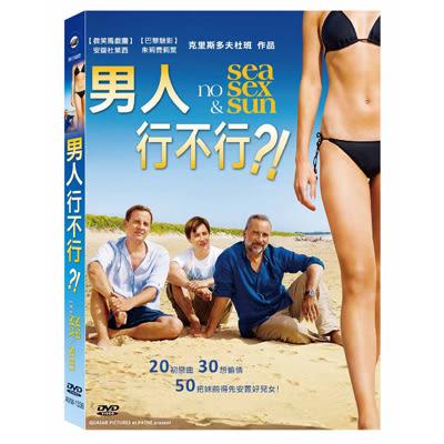 男人行不行DVD