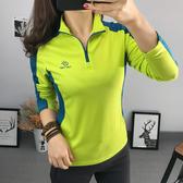探拓戶外男女速干衣t恤 透氣快干衣長袖衫立領防曬運動跑步登山服