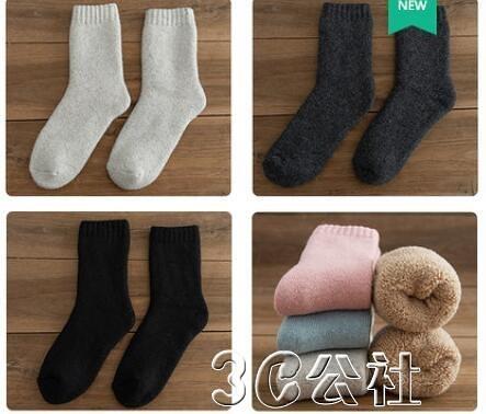 保暖襪 羊毛襪加厚秋冬季保暖襪子女加絨保暖中筒襪冬天超厚老人睡眠棉襪 快速出貨