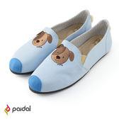 Paidal 超可愛動物樂福鞋-小狗