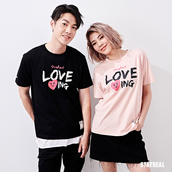 STAYREAL 戀愛ing文字T