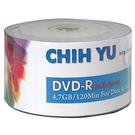 【奇奇文具】RITEK CHIH YU DVD-R 16X/50入可列印式光碟片