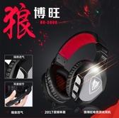 NUBWO/狼博旺 NO-3000電腦耳機頭戴式台式PC電競遊戲耳麥帶麥克風【全館免運】