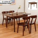 【多瓦娜】亞比伸縮功能一桌四椅/桌椅組/餐廳組合/拉合餐桌/餐椅-兩色-111+116-1805