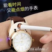 點煙手錶 高黑科技電子產品創意生活用品實用稀奇古怪小玩意 全館免運