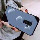 三星S9手機殼三星s9 保護套男款玻璃s9新款全包防摔個性