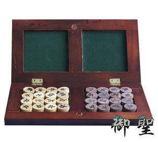 中國象棋 折合1.8分象棋 折合象棋