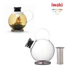 【iwaki】日本SNOWTOP茶系列不鏽鋼濾網球體壺1000ml