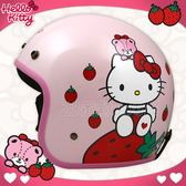 【EVO HELLO KITTY 草莓 復古帽 凱蒂貓 安全帽】粉紅