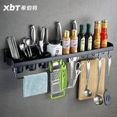 筷籠 筷子筒壁掛式筷籠子廚房家用置物架瀝水筷籠勺子筷子收納盒 萬寶屋