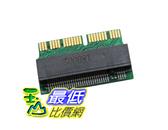 [9大陸直購,少量現貨] PCIe M.2 NGFF轉2013 2014 2015 2017 Macbook Air Pro SSD轉接卡