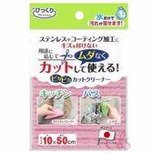 日本 SANKO 閃亮水垢汙垢菜瓜布 粉紅/綠色 兩款供選 ☆艾莉莎ELS☆