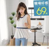 OB嚴選《AB4102-》配色雪紡拼接衣襬波浪造型後釦式無袖上衣.2色