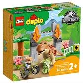 LEGO 樂高 得寶侏儸紀世界系列-霸王龍與三角龍逃脫_LG10939