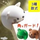 日本原裝卡通矽膠防撞角軟膠桌角 嬰兒安全加厚裝飾角 一對