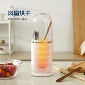 筷子消毒機 樂扣樂扣筷子消毒機智能殺菌家用叉勺收納小型自動烘干ENS211WHT 風馳