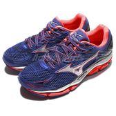 美津濃 Mizuno Wave Enigma 6 藍紅 慢跑鞋 運動 路跑 女鞋【PUMP306】 J1GD161103