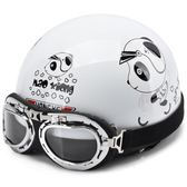 摩托車頭盔電動車頭盔男女夏季四季半盔半覆式安全帽防曬個性酷  歐韓流行館