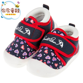 《布布童鞋》雨傘牌專櫃款藍色愛心紋寶寶布質學步鞋(13~14.5公分) [ M9R204B ]